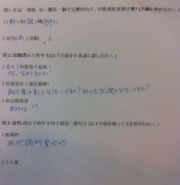 作業-宿題-