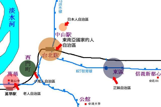 星期日台北站-日曜日の台北-