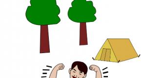 テントを張る(てんとをはる)【搭帳篷】