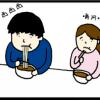 台湾生活3
