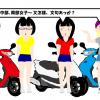 中部,南部的台灣女人