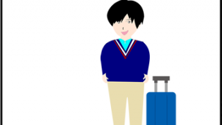 我去日本。