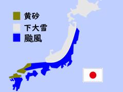 【地図】わかりやすい毒舌地図