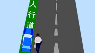 【比較】日本的人行道/香港的人行道/台湾的人行道