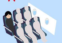 飛機上我最喜歡坐…